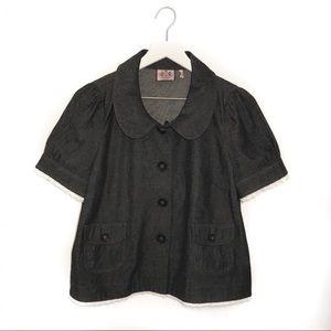 Juicy Couture Dark Denim Short Sleeve Jacket